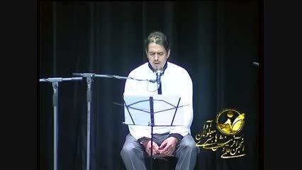 آواز ماهور بیداد با حضور افتخاری استاد مصطفی عبدلی