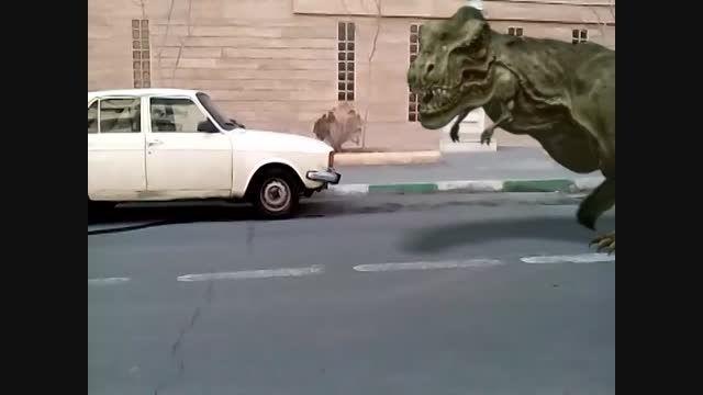 دایناسور دیده شده در تهران