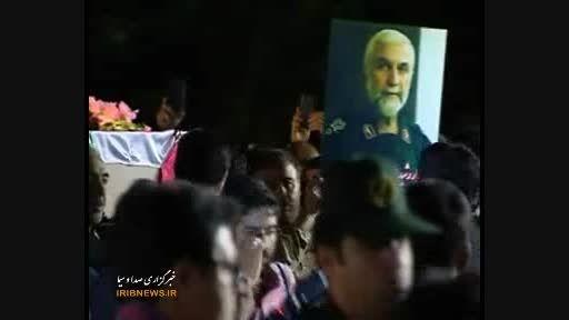 تصاویر ورود پیکر شهید سردار همدانی ازسوریه به تهران