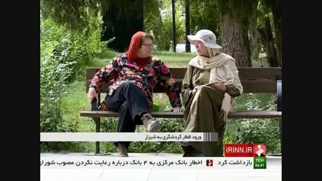 ورود هزاران گردشگر به ایران