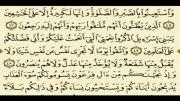 سوره بقره #3 - از 44 تا 56 تلاوت عربی و ترجمه فارسی