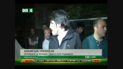 ترکیه/اعتراض مسلمانان ترکیه به دولت،در حمایت از کوبانی