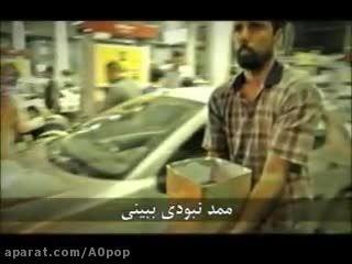 ممد نبودی ببینی بنزین آزاد شد