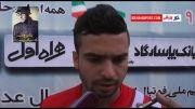 واکنش بچه های تیم ملی در مورد درگذشت  مرتضی پاشایی