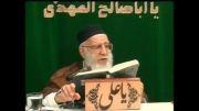 چشمی که در روز قیامت گریان نیست...www.aliakbar.in