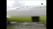 دابل اس مهماندار هواپیما میشوند