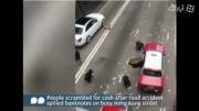 هجوم عابران به 2 میلیون دلار پول بادآورده در هنگ کنگ