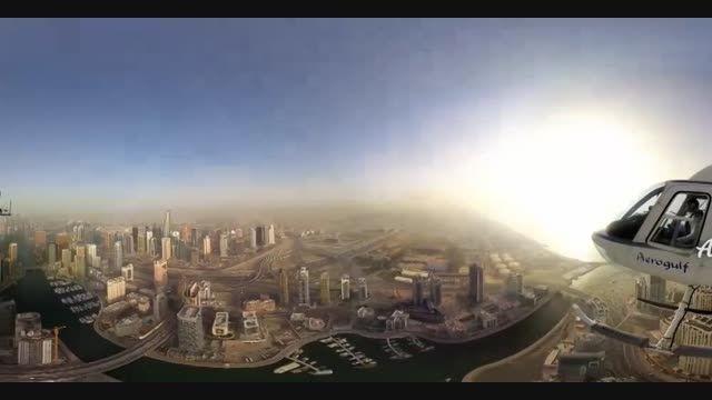 دبی از فراز آسمان- تور دبی آژانس راه اصفهان