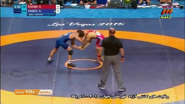 پیروزی حسن رحیمی مقابل آمریکا (۵۷کیلوگرم)