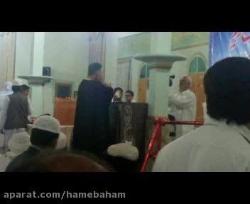 اذان مغرب مسجد نور سراوان توسط قاری اسماعیل مرادی