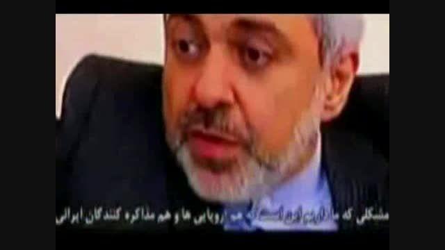 اعتراف ظریف به بی اعتمادی مردم به تیم مذاکره (جنجالی)