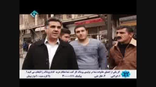 هر ایرانی فقط روزانه با خرید 1000 تومان کالای ایرانی...