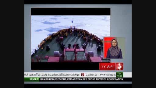 آغاز پخش رسمی شبکه تلویزیونی افق از جمعه