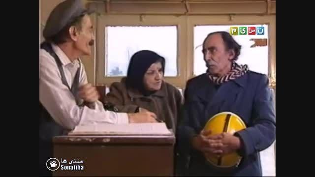 دانلود سریال تعطیلات نوروزی