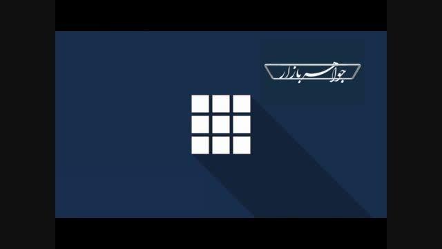 النگو نقره پهن طـرح دستبندی روکش آب طلا زنانه - کد 8705