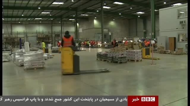 اسلام هراسی و اسلام ستیزی در بی بی سی فارسی