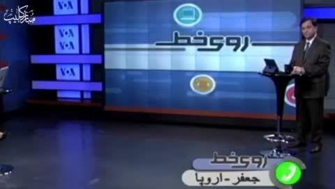 استدلال بیننده صدای آمریکا پیرامون انتخابات مجلس خبرگان