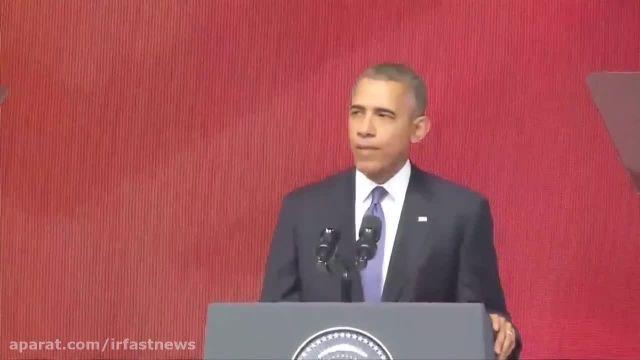 اوباما : ما متعهدیم به از بین بردن شبه نظامیان