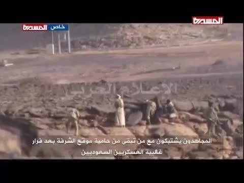 حمله جنبش انصارالله به نیروهای آل سعود