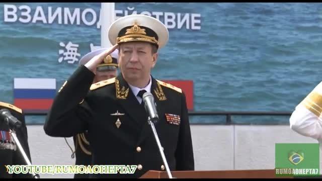 مانور نظامی چین و روسیه در اقیانوس آرام بر علیه آمریکا