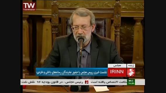 نشست خبری رییس مجلس با نمایندگان رسانه ها