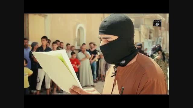 داعش دو نوجوان را بجرمی اعدام کرد