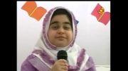 ملیکا رضائیان و روز جهانی کودک