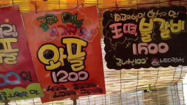 دستفروش  های غذا  در سئول کره جنوبی