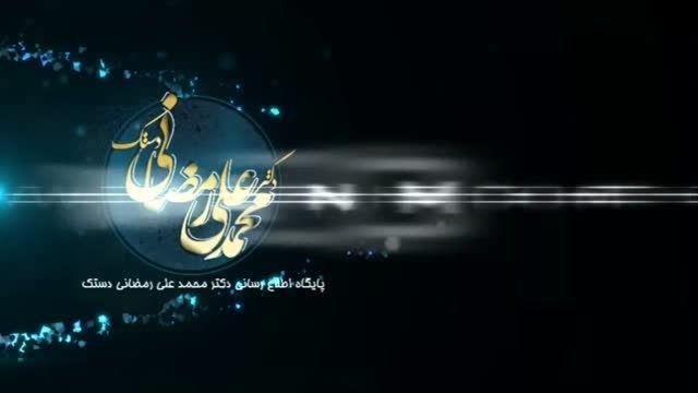 حمایت از بادام آستانه اشرفیه