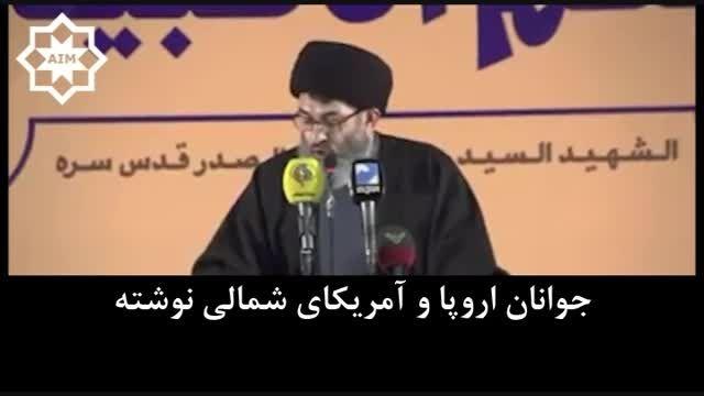 سید هاشم الحیدری از اهمیت نامه رهبری میگوید(ویژه ویژه)