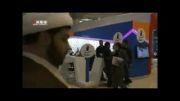 نمایشگاه مطبوعات و خبرگزاری ها