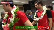 بازگشت تیم ملی والیبال ایران از ایتالیا