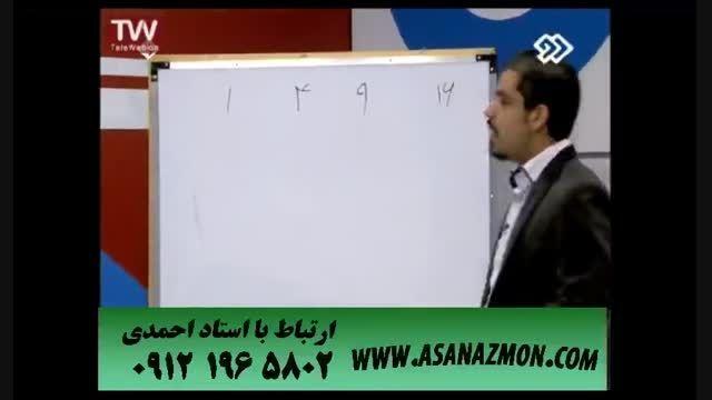آموزش درس ریاضی با روش های بسیار ساده برای کنکور ۳