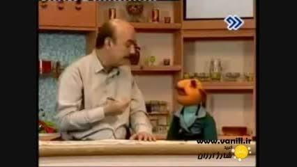 نامه عاشقانه فامیل دور