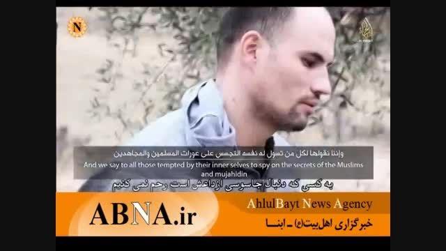 فیلم جدید داعش از جنایات هولناک یک کودک