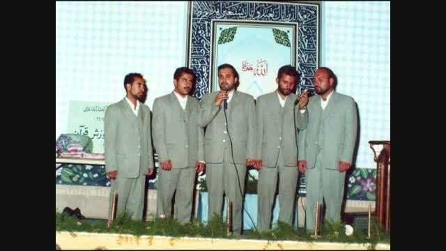 گزارش تصویری اول فعالیت های کانون آموزش قرآن