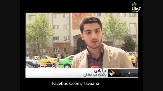 جابجایی غیرمنتظره دو نوزاد در بیمارستانی در تهران