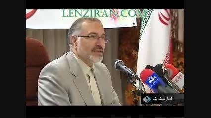 اختلاس 2.8 میلیارد دلاری در بانک صادرات ایران