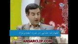 اظهارات مشایی در مورد احمدی نژاد