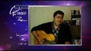 آکادمی گوگوش - صداهای غایب - محمدرضا - گیتار- هایده - فینال-2013