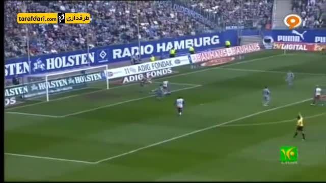بازی نوستالژیک-هامبورگ 1-0 شالکه (2005/06-گل مهدوی کیا)