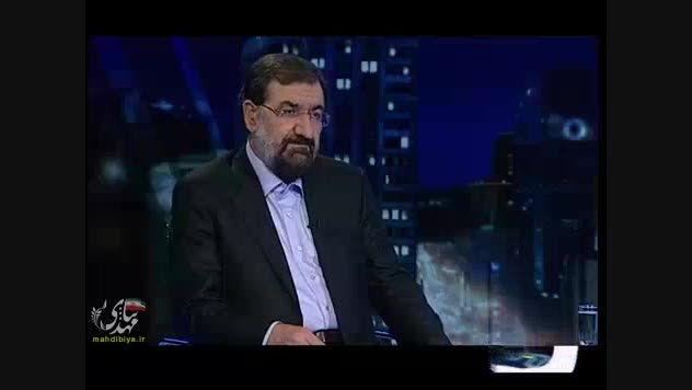 محسن رضایی گفتگوی ویژه خبری (مذاکرات هسته ای)