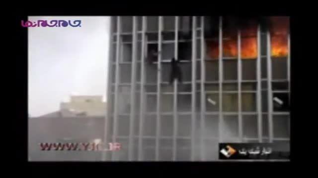 دلیل سقوط 2 خانم در آتش سوزی پایتخت