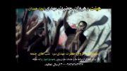 تیزر / برنامه فاطمیه اول 92 / حاج حسین سیب سرخی همدان