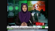 ایران، پیشگام در مقابله با پولشویی