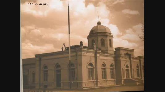 تهران تاریخ انقضا گذشته