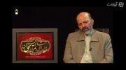 استاد محمد شجاعی(عزادار حقیقی)بخش 3