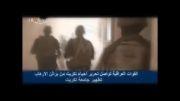 عملیات آزاد سازی دانشگاه تکریت از دست تروریست های داعش