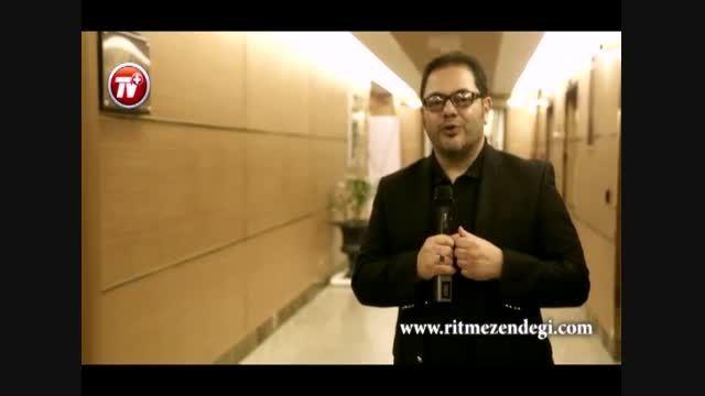 ویدئویی از تمرین و کنسرت مجری مشهور تلویزیون ایران