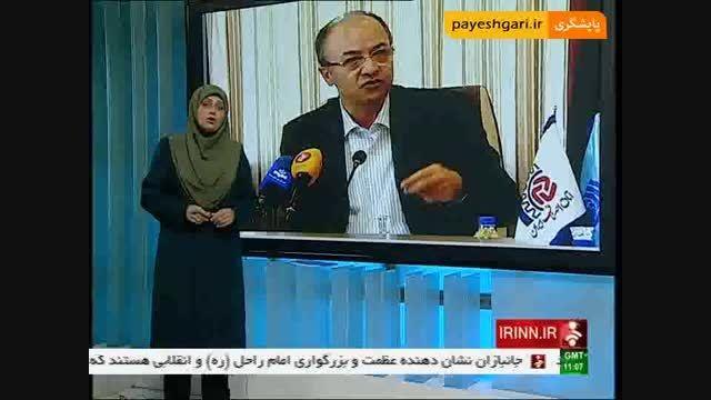 امضای تفاهم نامه همکاری  آموزشی بین اتاق اصناف ایران و